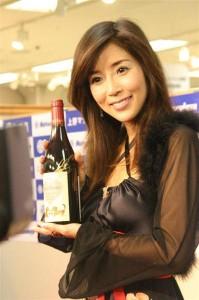 川島さんワイン